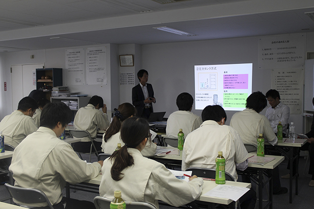 人財教育1